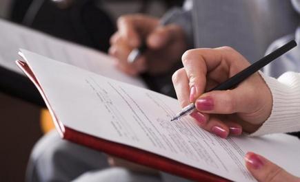 Доступа к профессии частного исполнителя